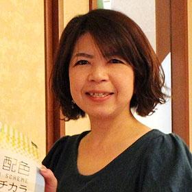 奥田 陽子さん