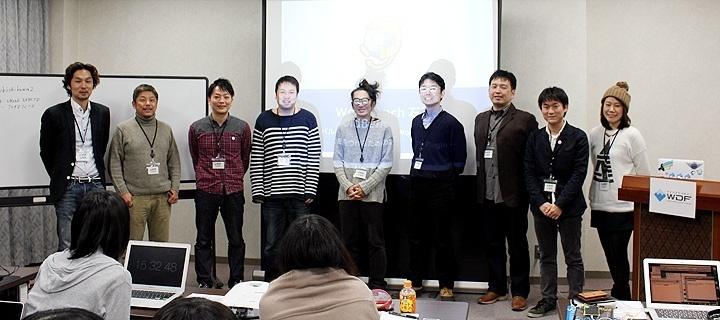 WordBench 石川 Vol.2 講師の方々と運営メンバー