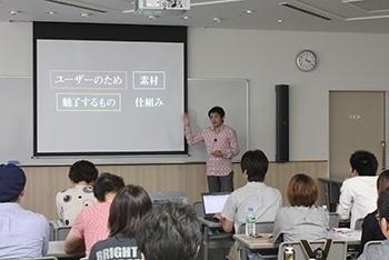 長谷川 恭久さん「Webプロフェッショナルだからできるコンテンツの検査」