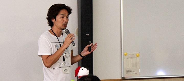 WDF × HTML5fun イベントの様子
