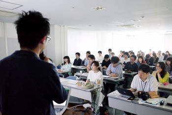 スマートフォンのランディングを最適化〜行動を促進する改善ポイント〜/橘 雄大さん