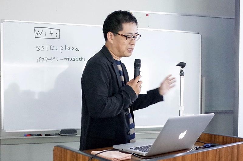 畝野 裕司さん「目に見えない価値を可視化するためのデザイン・ブランディングの考え方」