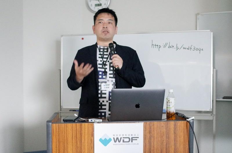 クライアントと同じ方向を向くためのコミュニケーション術/後藤 賢司さん