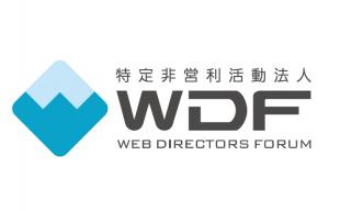 WDF 新ロゴマーク