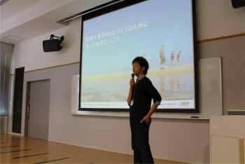 「納得できるWebづくりのために知っておきたいこと」/佐々木 敏明さん