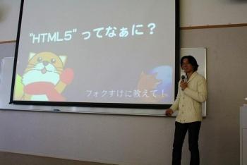 ブラウザと Web 技術の過去・現在・未来/浅井 智也さん