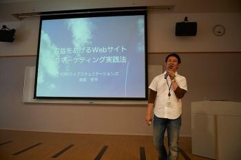 収益をあげるWebサイトのマーケティング実践方法/高畑 哲平さん