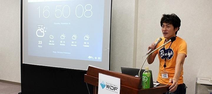 WDF Vol.11 イベントの様子