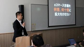 Yahoo! JAPAN eコマース革命の最新状況/難波 拓也さん