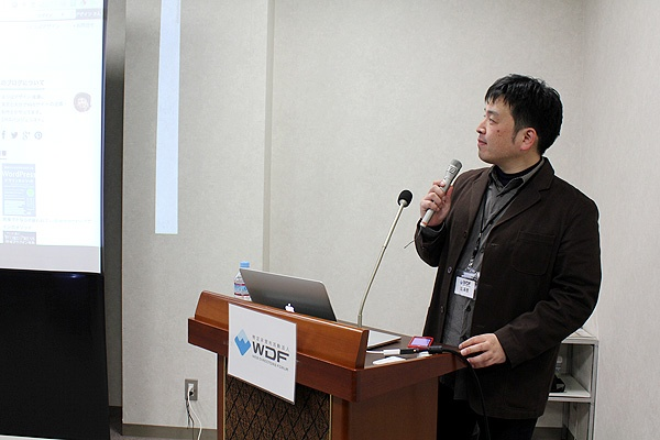 デザイナー向けWordPressテーマの作り方・企業サイト向けのカスタマイズ&プラグイン紹介/後藤 賢司さん