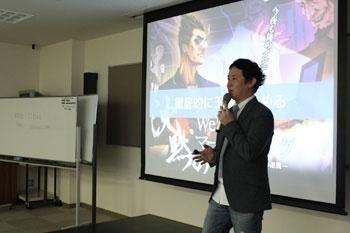 事業成長に繋がる効果的なWebマーケティングとマーケティング/高畑 哲平さん