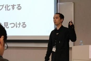 UXデザインの基礎に学ぶ、ユーザーの気持ちによりそうウェブ制作/羽山 祥樹さん