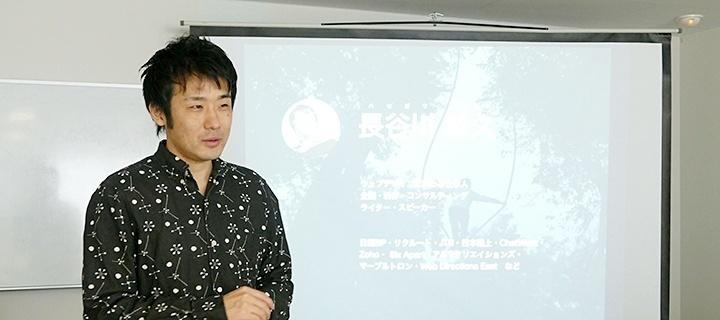 WDF研修「UXデザインプロセスを活用したコンテンツの評価方法」イベントの様子