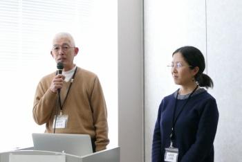 片岡 朗さん、木龍 歩美さん「書体設計家の話」