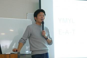 今やるべきモバイル時代のSEO/木村 賢さん