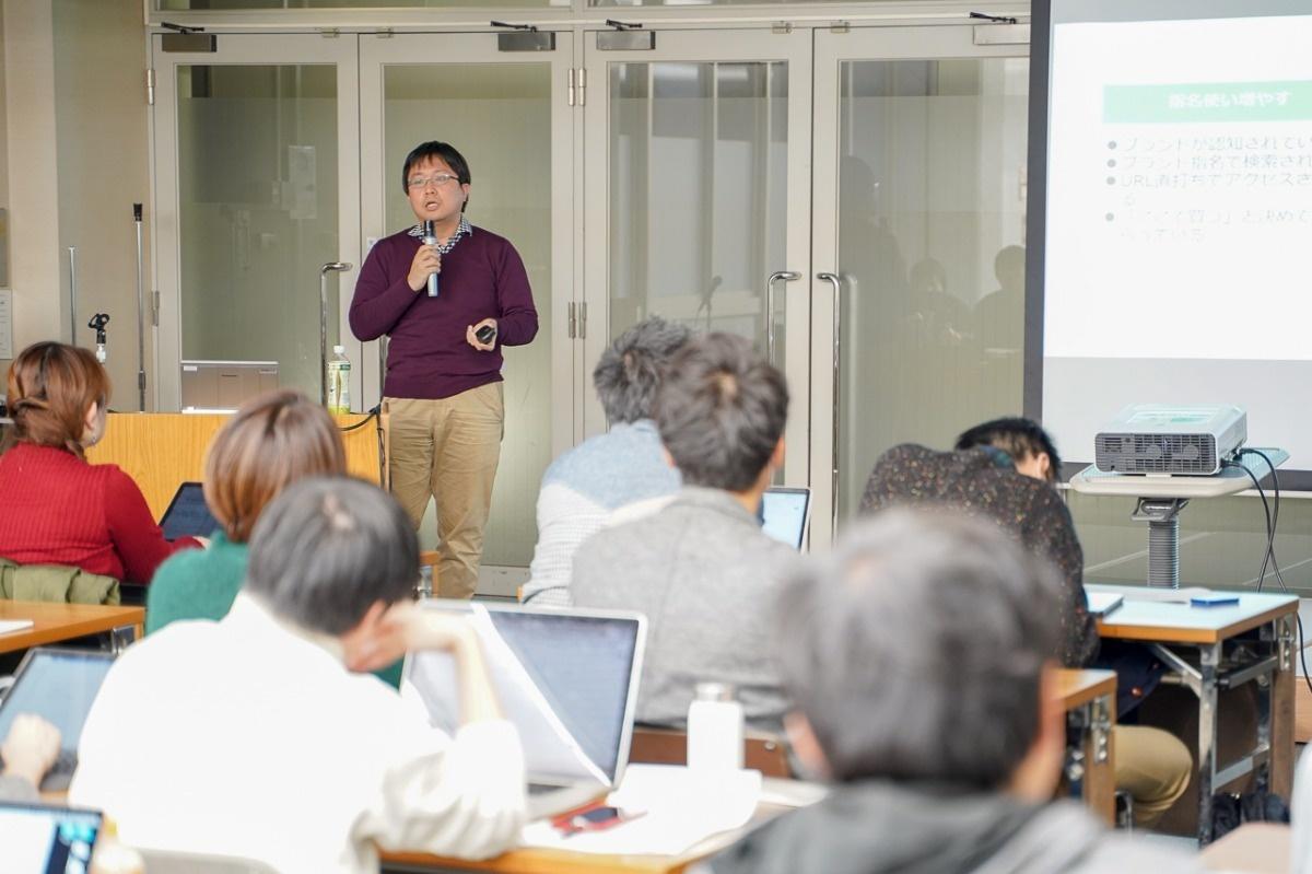 意図を満足させて行動を促すSEOコンテンツ設計/伊東 周晃さん