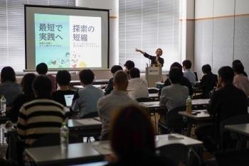 学びの戦略/イシジマ ミキさん