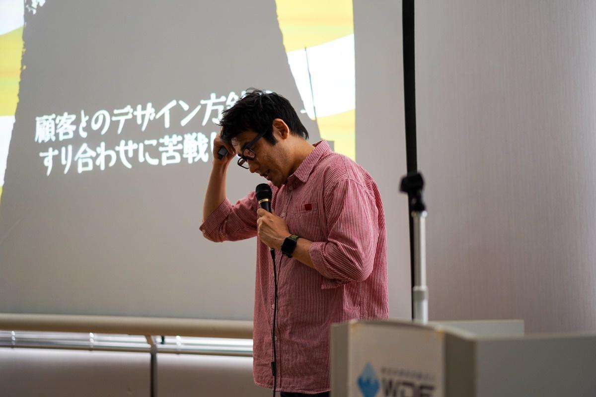 現場を変えていきたいあなたの質問に答えます/長谷川 恭久さん