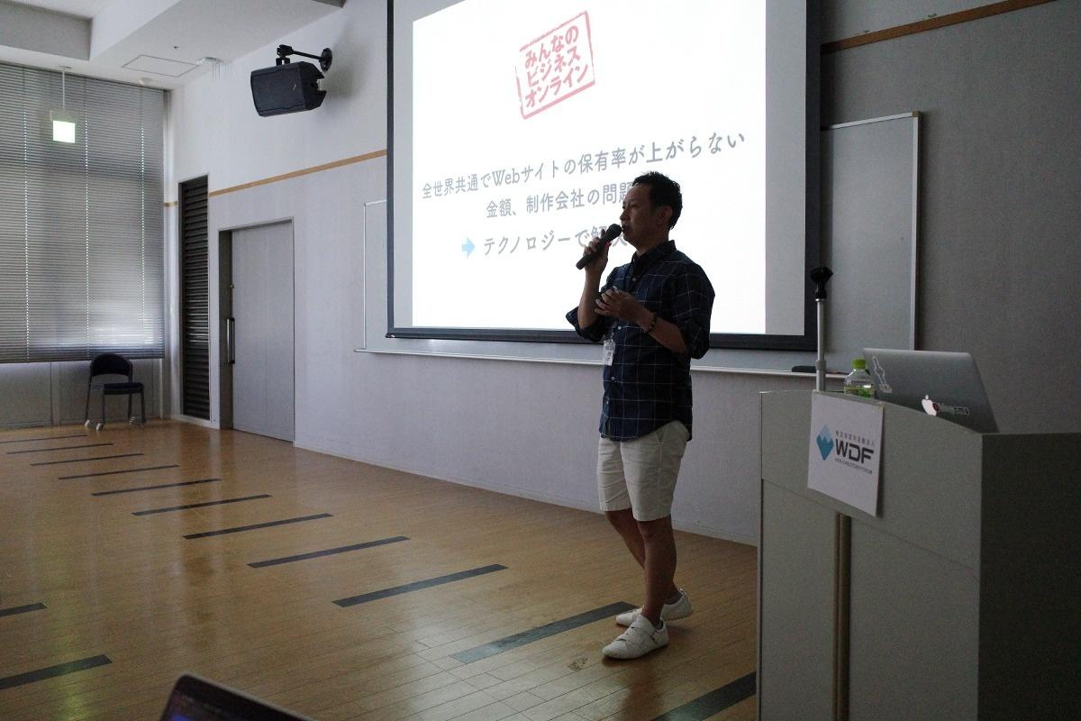 これから世界が求めるWebデザイナーの役割とWebサイトのあるべき姿/高畑 哲平さん
